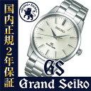 グランドセイコー GRAND SEIKO メンズ 腕時計 9Fクォーツ デュアルカーブサファイアガラス SBGX119【正規品】【2015】【サイズ調整無料】_10spl