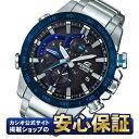 カシオ エディフィス EQB-800DB-1AJF Bluetooth SMART対応スマートフォン連携モデル ソーラー 腕時計 メンズ クロノグラフ CASIO EDIFICE_10spl※8月10日発売