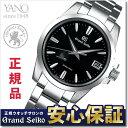 グランドセイコー SBGA227 スプリングドライブ 9R65 GRAND SEIKO NLGS_10spl