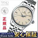 グランドセイコー SBGW235 メカニカル 9S64 手巻 3Days GRAND SEIKO セイコー NLGS_10spl