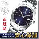 グランドセイコー SBGX265 クオーツ 9F62 37mm ブルー セイコー Grand Seiko NLGS_10spl