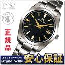 グランドセイコー SBGX269 クオーツ 9F62 ブライトチタン セイコー Grand Seiko NLGS_10spl
