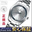 グランドセイコー SBGX271 クオーツ 9F62 セイコー Grand Seiko NLGS_10spl