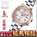 【ノベルティ付き♪】セイコー ルキア SSQV004 電波 ソーラー 電波時計 腕時計 レディース  ...