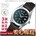 グランドセイコー GRAND SEIKO 腕時計 レディース スタンダードレディス STGF097_10spl