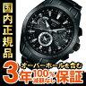 SBXB049 セイコー アストロン GPS ソーラー ウォッチ GPS 衛星電波時計 メンズ 腕時計 8X53 デュアルタイム SBXB049【SEIKO ASTRON】【正規品】【サイズ調整無料】【RCP】_10spl