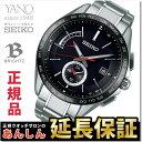 セイコー ブライツ SAGA241 ワールドタイム ソーラー電波時計 フライトエキスパート デュアルタイム メンズ 腕時計 SEIKO BRIGHTZ【正規品】【0917】※9月8日発売