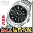 セイコー ブライツ SAGZ077 電波 ソーラー 電波時計 メンズ 腕時計 SEIKO BRIGHTZ【正規品】【RCP】【5sp】
