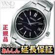 セイコー ブライツ SAGZ083 ソーラー 電波時計 メンズ 電波 腕時計 SEIKO BRIGHTZ【正規品】【RCP】【5sp】