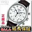 セイコー プレザージュ SARK001 セイコー自動巻き腕時計60周年記念 限定モデル 琺瑯(ほうろう)ダイヤル 自動巻き 8R48 クロノグラフ メカニカル メンズ 腕時計SEIKO PRESAGE 【正規品】_10spl05P28Sep16
