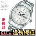 セイコー プレザージュ SARY055 メンズ 腕時計 自動...
