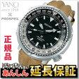セイコー プロスペックス SEIKO PROSPEX フィールドマスター メカニカル 自動巻き 腕時計 メンズ SBDC035【正規品】【2015】【ラッピング無料】【5sp】05P28Sep16