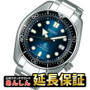 セイコー プロスペックス SBDC065 グローバルブランド コアショップ限定 ダイバースキューバ ヒストリカル 自動巻き メカニカル 腕時計 メンズ SEIKO PROSPEX 【1018】_10spl