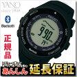 セイコー プロスペックス アルピニスト SBEK001 Bluetooth通信 ソーラー 腕時計 SEIKO PROSPEX Alpinist 【正規品】_10spl05P28Sep16