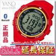 セイコー プロスペックス アルピニスト SBEK005 アルプスの少女ハイジ 限定モデル Bluetooth通信 ソーラー 腕時計 SEIKO PROSPEX Alpinist 【正規品】_10spl
