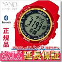 セイコー プロスペックス アルピニスト SBEK005 アルプスの少女ハイジ 限定モデル Bluetooth通信 ソーラー 腕時計 SEIKO PROSPEX ...