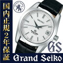 【クーポンでお得!】グランドセイコー SBGR087 メンズ 腕時計 自動巻き(手巻つき) 9S65 メカニカル レザーバンド セイコー GRAND SEIKO...