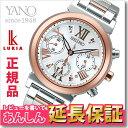 【エントリーでポイント3倍!28日10時から】セイコー ルキア SSVS024 ソーラー クロノグラフ レディース 腕時計 SEIKO LUKIA【正規品】【サイズ調整無料】【0916】※こちらは電波時計ではありません。