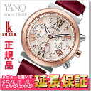セイコー ルキア SSVS028 ソーラー クロノグラフ レディース 腕時計 SEIKO LUKIA【正規品】【0916】※こちらは電波時計ではありません。