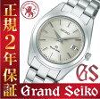 グランドセイコー STGF065 レディース 腕時計 クオーツ セイコー GRAND SEIKO 【正規品】【サイズ調整無料】【ラッピング無料】_10spl