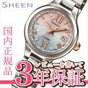 カシオ シーン CASIO SHEEN 電波 ソーラー 電波時計 腕時計 レディース ボヤージュ アナログ タフソーラー SHW-1700D-7AJF【正規品】【1502】【5sp】