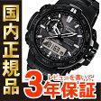 カシオ プロトレック CASIO PRO TREK 電波 ソーラー 電波時計 腕時計 メンズ ブラックチタンリミテッド アナデジ タフソーラー PRW-6000YT-1JF【正規品】【機能】05P27May16