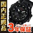 カシオ Gショック MT-G CASIO G-SHOCK 電波 ソーラー 電波時計 腕時計 メンズ アナログ タフソーラー クロノグラフ MTG-S1000BD-1AJF【正規品】_10spl05P03Dec16