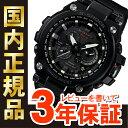 カシオ Gショック MT-G CASIO G-SHOCK 電波 ソーラー 電波時計 腕時計 メンズ アナログ タフソーラー クロノグラフ MTG-S1000BD...