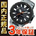 カシオ プロトレック マナスル PRX-8000T-7AJF CASIO PRO TREK MANASLU 電波 ソーラー 電波時計 メンズ 腕時計 アナデジ タフソーラー 【正規品】_6spl05P03Dec16