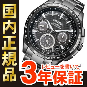��CITIZEN���ƥå��ۥ�������ATTESA�����ɥ饤��GPS�������Ȼ���F900���֥�����쥯�ȥե饤��CC9015-54E�������ʡۡ�RCP�ۡ�2015ǯ9���ȯ��ͽ���_10spl