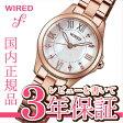 【クーポンでさらにお得!】セイコー ワイアード エフ AGEK610 SEIKO WIRED f 限定モデル レディース 腕時計 ペアスタイル PAIR STYLE 【正規品】【5sp】