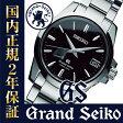 【いまならクーポンでさらにお得!】SBGA027 グランドセイコー GRAND SEIKO 腕時計 メンズ スプリングドライブ SBGA027【正規品】【サイズ調整無料】【RCP】_10spl10P09Jul16