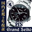 【クーポンでお得!】SBGA027 グランドセイコー GRAND SEIKO 腕時計 メンズ スプリングドライブ SBGA027【正規品】【サイズ調整無料】【RCP】_10spl