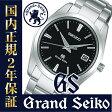 SBGX061 グランドセイコー GrandSeiko 9Fクオーツ GS Ref.SBGX061 【正規品】【サイズ調整無料】【新品】【メンズ】【腕時計】【RCP】_10spl