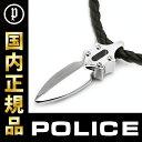 �ݥꥹ POLICE �ͥå��쥹 ��IMPACT�� 20575PLB01 �֥�å��쥶�� �ڥ����ȡ��ڥ��ƥ�쥹�ͥå��쥹�� �Ը�Ȼ�� �������ѥ�ǥ� ���