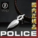 [POLICEショッパー付き♪][ショップ評価★4.81突破!][土日祝も営業][創業69年][国内正規品][送料無料]
