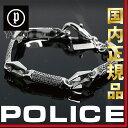 [POLICEショッパー付き♪][ショップ評価★4.81突破!][土日祝も営業][創業70年][国内正規品][送料無料][アクセサリー]