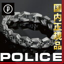 [POLICEショッパー付き♪][ショップ評価★4.79突破!][土日祝も営業][創業70年][国内正規品][送料無料][アクセサリー]