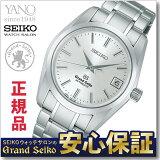 【グランドセイコーショッパー付き!】グランドセイコー SBGR051 自動巻き 9Sメカニカル メンズ 腕時計 GRAND SEIKO セイコー _10spl