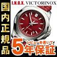 ビクトリノックス 腕時計 INOX 241744イノックス PARACORD RED パラコード レッド メンズ スイスアーミー VICTORINOX【正規品】【送料無料】【サイズ調整/ラッピング無料】【RCP】_20spl