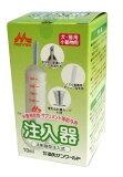森乳 ワンラック 注入器 10ml