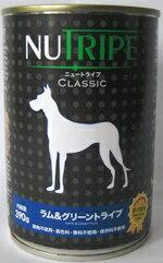 ファンタジーワールド ニュートライプ(NUTRIPE)ラム&グリーントライプ 390g