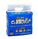 市販の紙オムツのインナー尿取りパッドとしてご使用になれますイシハラ 尿取りパッド M 30枚 ...