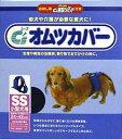 老犬や介護が必要なペットに最適イシハラ オムツカバー SS