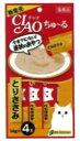 【いなば】CIAO チャオ ちゅ〜る ささみ 14g×4