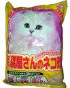 おからを主原料に製造したリサイクル商品やまみ 豆腐やさんの猫砂