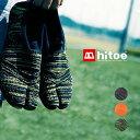 丸五 足袋型トレーニングシューズ 足袋シューズ【hitoe】ヒトエ 地下足袋 陸上・ランニング用品 ユニセックス