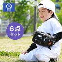 野球 ユニフォーム ...