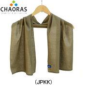 チャオラス Chaoras スポーツ手ぬぐい 草木染 玉ねぎ JAPAN KHAKI(ジャパンカーキ) 陸上・ランニング用品