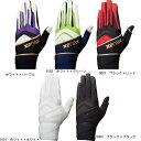 ザナックス バッティンググローブ手袋【BBG-57H2】(野球用品)打撃用